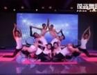 葆姿纯女性健身房开设哪些特色舞蹈瑜伽课程