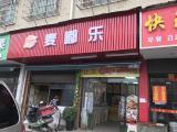 急轉,龍塘小區臨街炸雞漢堡店轉 可空轉