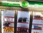 8成新冷柜出售