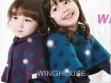 韩国秋冬新款 宝宝帽子围脖 男女儿童毛线披风 圆点连帽披肩