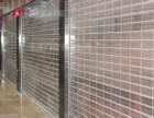 东城区安装电动卷帘门维修卷帘门