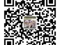 无锡宠物火化,无锡宠物殡葬598元
