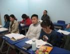 太原日语培训精品留学日语培训班明博太原日语培训班