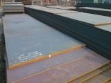 现货供应 Q345qc低合金钢板 中厚板
