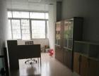 工业区写字楼办公室出租