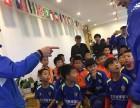昆明少儿足球培训 昆明儿童足球培训 昆明青少年足球培训