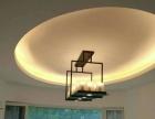 淘宝灯具安装 网购灯饰安装 专业安装灯具 维修灯具