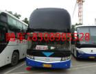 客车)海口到上海客车(发车时刻表)+几小时能到+价格多少?
