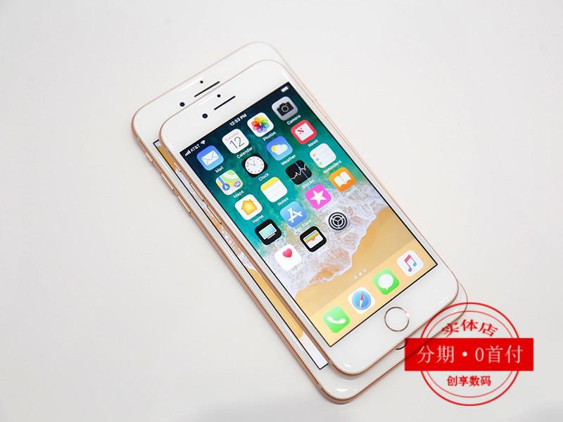 昆明手机分期付款0首付需要什么条件