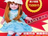 厂家直销22寸智能触摸仿真对话芭比洋娃娃 会说话的玩具公仔