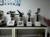 东莞长安硬度计维修/日本硬度机修理/进口硬度仪维修