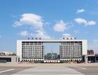 滨州技术学院2018年秋季招生简章