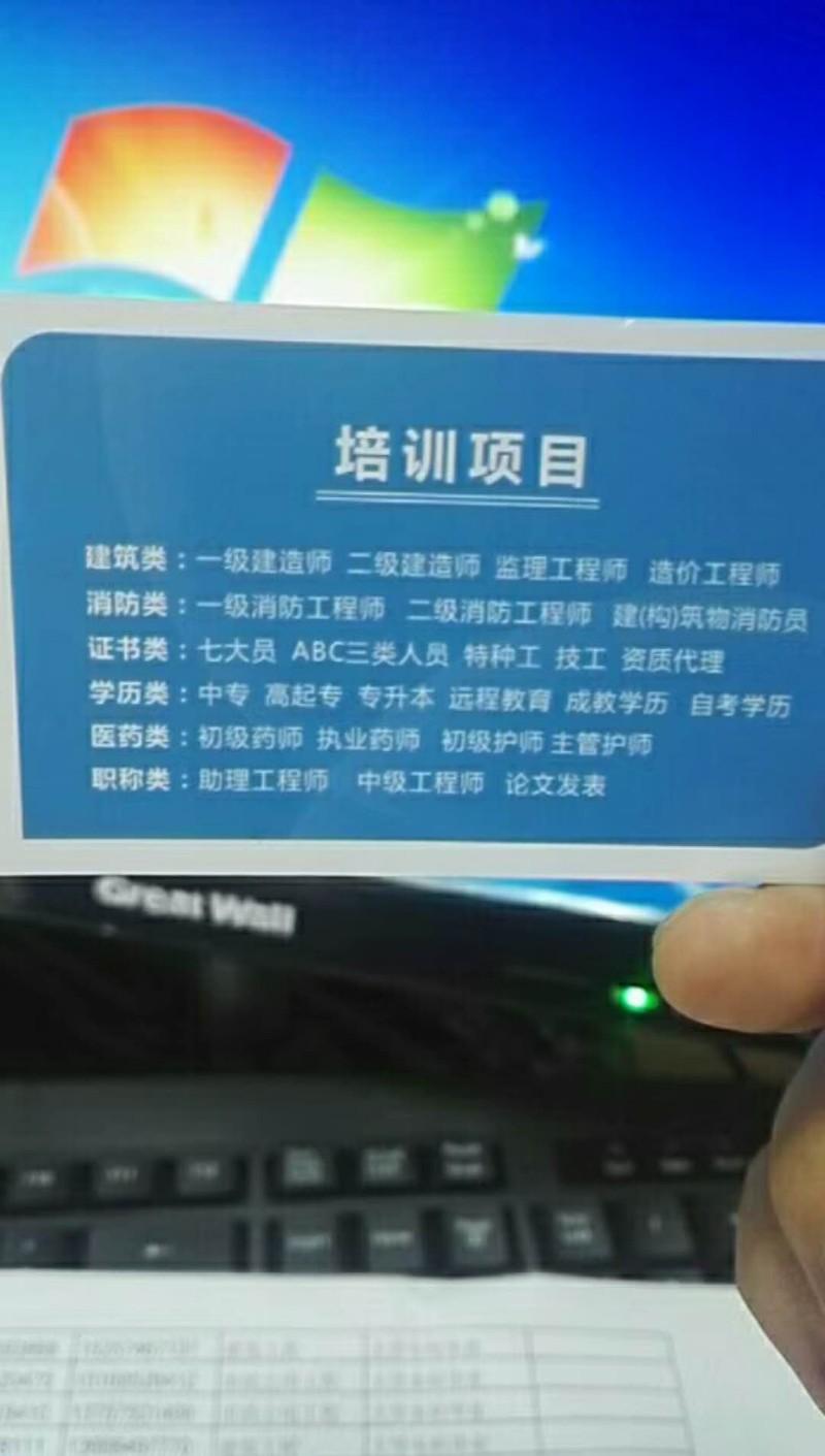 95cf9d3cc2b808a2abcaf99445708582.jpg