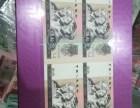 青岛回收连体钞 青岛回收纪念币 青岛回收老纸币价格