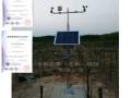 自动雨量气象站检测仪