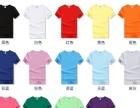 毕业班服定制t恤工装短袖纯棉基督教同学会聚会t恤自定义工衣印