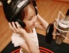 成寿寺附近少儿声乐考级成人声乐流行民族美声等声乐培训