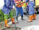温岭管道疏通专业承接大中型排污管道清洗化粪池清理潜水工程