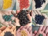 中山沙溪镇高价收废品亚克力 硅胶废料 中山废铜回收
