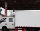 转让 冷藏车国五6米8冷藏车厂家直销可分期