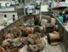 厂家回收各种废铜废铝,废电线,电缆。废电机变压器等