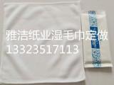 银川湿毛巾供应商推荐 中卫酒店餐饮湿毛巾定做