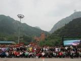 北京郊区较好玩的地方 平谷大溶洞一日游 京东大峡谷两日游费用