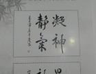 凤凰花卉博仁斋书法班特惠招生儿童 成人毛笔字,行楷草书