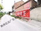 商洛洛南县墙体广告洛南县墙体喷绘广告洛南县路牌广告