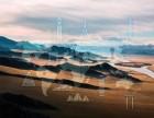 日华科技智慧景区建设为旅游发展再添动力