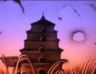 徐州沙缘沙画艺术中心常年招收学员