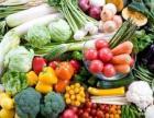 衡水市区蔬菜配送