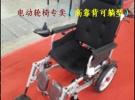 沈阳电动轮椅专卖轮椅电机维修电动轮椅锂电池改装电动轮椅控制器60元