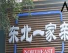 明奥广告 专业字牌 发光字 雕刻写真喷绘设计制作