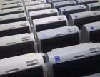 爱普生LQ-635K发票针式打印机