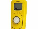 瑞安 Rean R10型便携式硫化氢检测报警仪