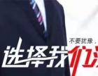 济宁惠和会计代理/公司注册