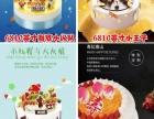 曲靖嘉华生日蛋糕同城配送宣威麒麟区陆良师宗会泽县