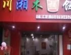 转让兴安县-兴安县周边50㎡餐馆1万元