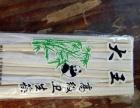 面向黄石各地区批发部、超市提供一次性筷子 量大优惠