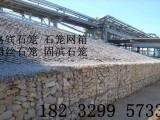 抗洪工程防洪料儿格宾石笼网 格宾挡墙符合防洪标准50年一遇
