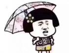 (转让)琅西菜市旺铺转让!