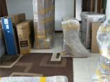 搬家搬厂,设备搬运,装车卸货,工人派遣,垃圾清运