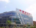 中国安全谷 徐州国家安全科技产业园