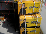 【专业销售】电动车电池  60V-20AH 天能 超威电池 铅酸