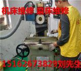 准力磨床 台湾准力磨床 准力磨床维修 准力磨床精度维修