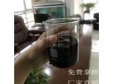 如何选用再生胶及再生胶专用芳烃油