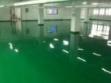 承接地板漆环氧地坪漆施工