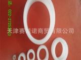 厂家直销硅胶密封套定制异形密封圈各种颜色均可制作