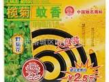 批发 【热销正品】榄菊野菊花大盘装蚊香驱蚊杀虫蚊10单圈